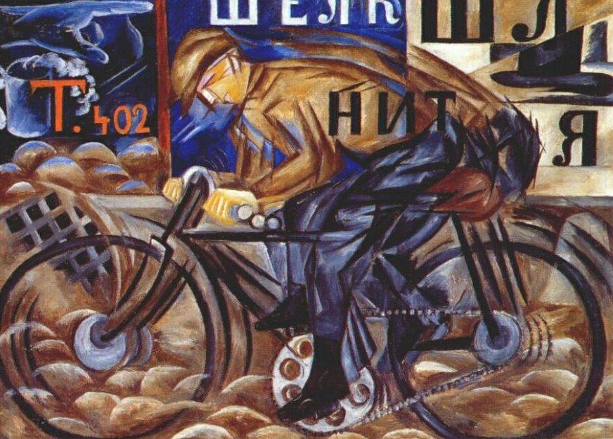 Natalia Goncharova The Cyclist (1913) The State Russian Museum
